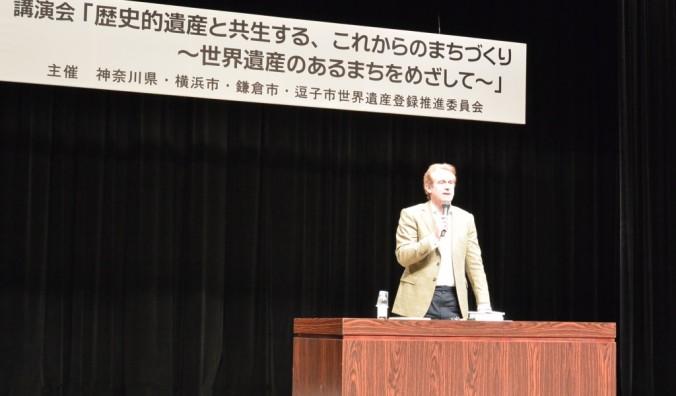 講演会アイキャッチ01